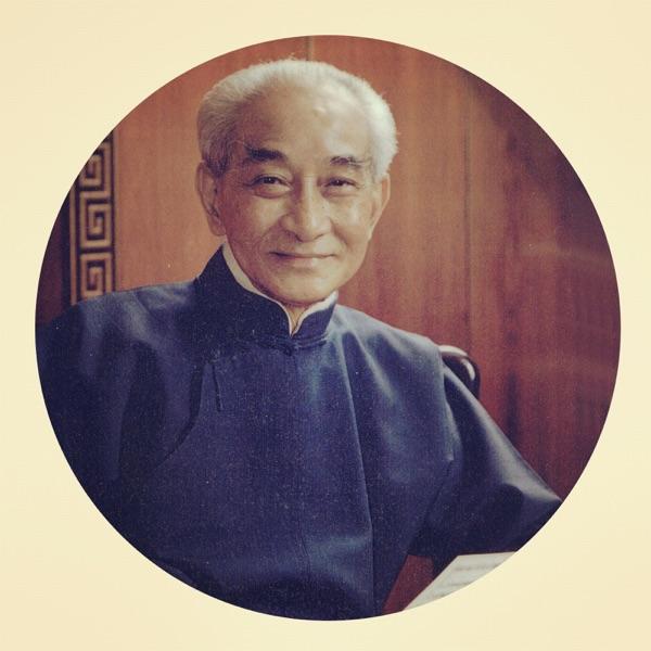 金刚经(共五集)【南怀瑾老师讲述】