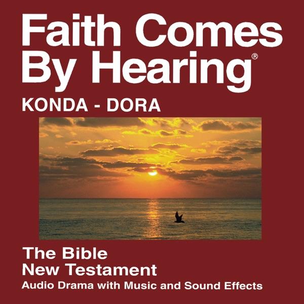 कोंडा डोरा बाइबल - Konda Dora Bible