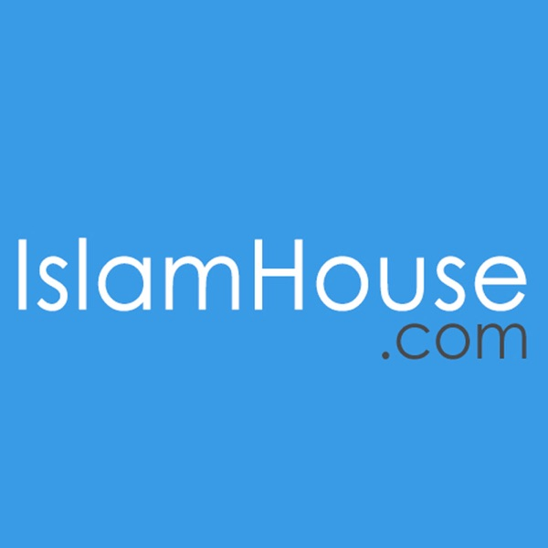Muslim qabali caraamo illa islaminnah cakki akke waytek