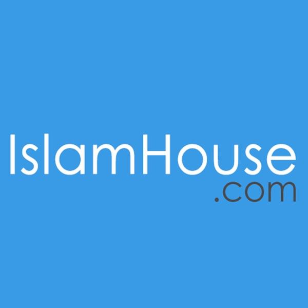 Lo que NO es el Islam
