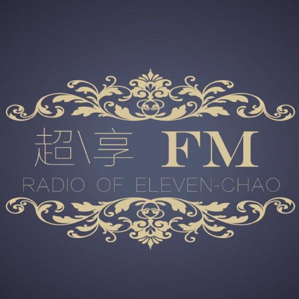 男朋友FM