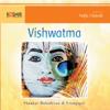 Vishwatma - EP