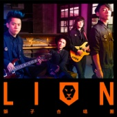 Download Lion - Lion on iTunes (Chinese Rock)
