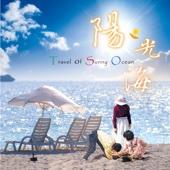 Travel of Sunny Ocean