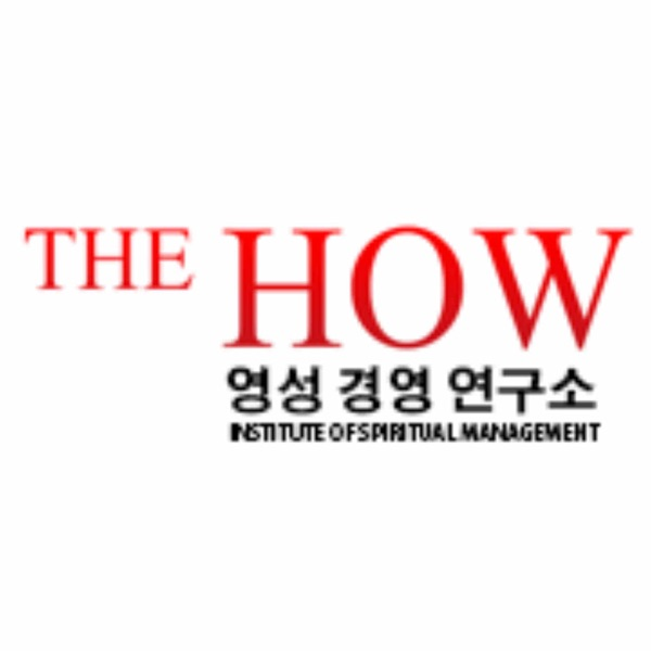 TheHOW[Institute of Spiritual Management]