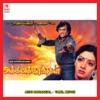 Agni Karangal (Original Motion Picture Soundtrack) - EP