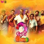 Aadu 2 (Original Motion Picture Soundtrack)
