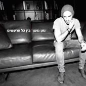 Bein Kol Hareashim - Nathan Goshen