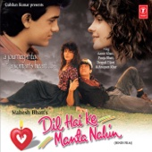 Dil Hai Ke Manta Nahin (Original Motion Picture Soundtrack)