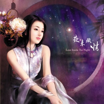 Love Inside the Night – Various Artists