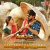 Rangamma Mangamma From Rangasthalam Single