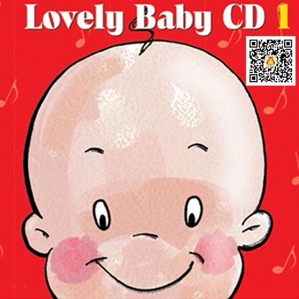 宝宝成长音乐-婴幼儿期