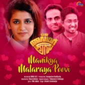 Vineeth Sreenivasan - Manikya Malaraya Poovi (From