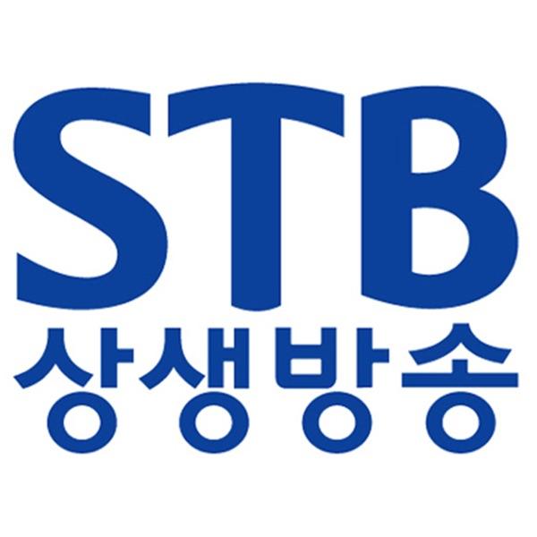 한문화 중심채널 STB 상생방송