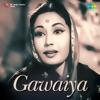 Gawaiya