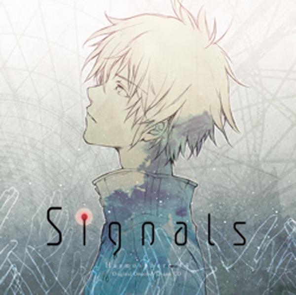 オーディオドラマ「Signals」