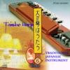 Taisho Harp is sing(6)