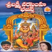 Ouça online e Baixe GRÁTIS [Download]: Vellirandi Sri Simhachalam MP3