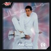 Tamly Maak - Amr Diab