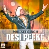 Desi Peeke
