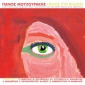 Panos Sto Gazon (Live) - Panos Mouzourakis