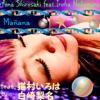 Mañana (feat. 猫村いろは) - Single