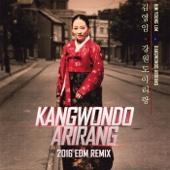 강원도아리랑 2016 (Club Edit Version)