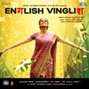 English Vinglish (Original Motion Picture Soundtrack) - EP