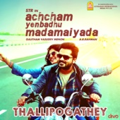 Thalli Pogathey (From