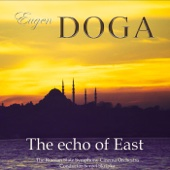 The Echo of East