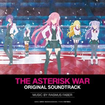 Gakusen Toshi Asterisk Original Soundtrack – Rasmus Faber