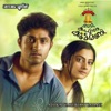 Adi Kapyare Koottamani Original Motion Picture Soundtrack Single