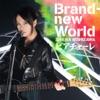 Brand-new World/ピアチェーレ - Single