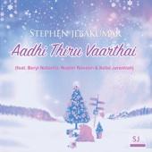 Stephen Jebakumar - Aadhi Thiru Vaarthai (feat. Beryl Natasha, Napier Naveen & Keba Jeremiah) artwork