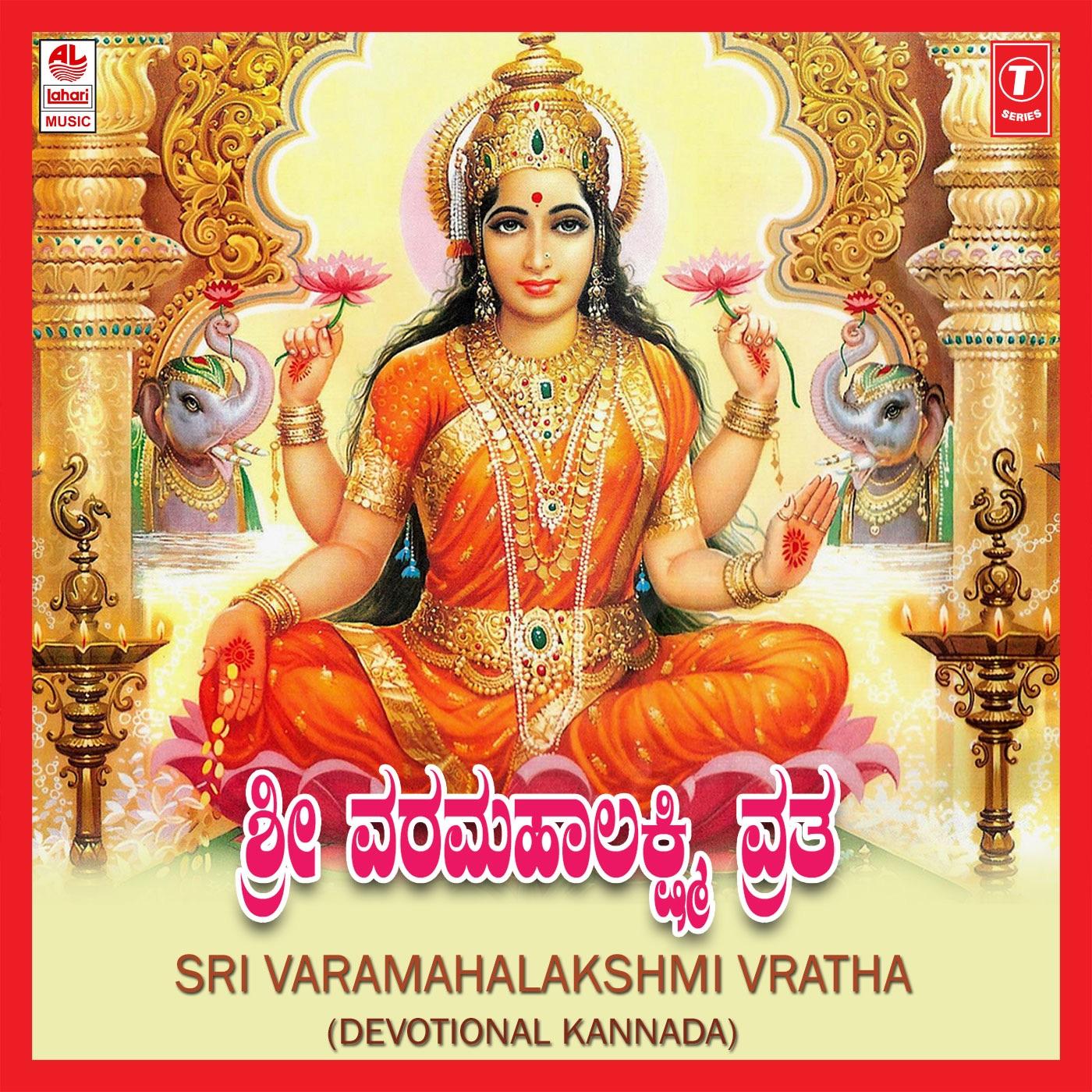 Durga Mata Devotional Songs Telugu Free Download