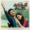 Kaaki Sattai Original Motion Picture Soundtrack