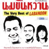 นมข้นหวาน: The Very Best of Labanoon - Labanoon
