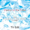 TVアニメ「六花の勇者」ED主題歌第二章「Dance in the Fake(TV edit.)」
