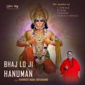 ShivYog Chants Bhaj Lo Ji Hanuman