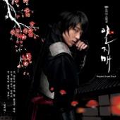 일지매 (Iljimae) [Original Television Soundtrack]