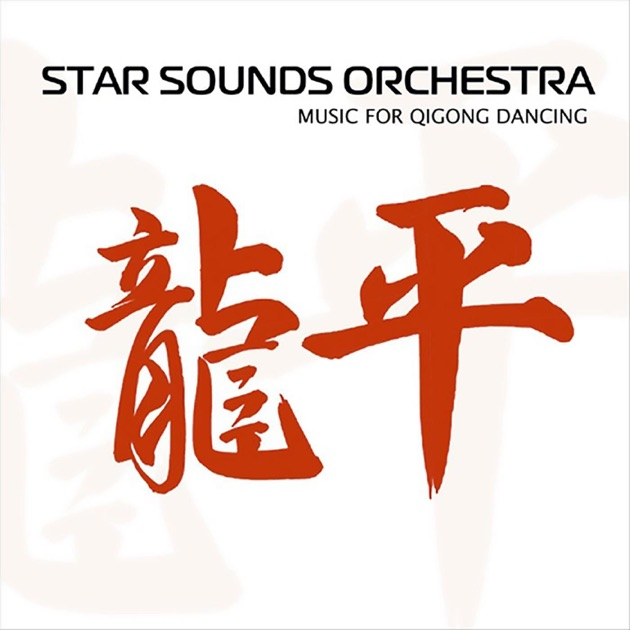 Star Sounds Orchestra Feat. Blue Violin Let's Mozart