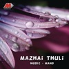 Mazhaithuli