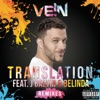 Translation (feat. J Balvin & Belinda) - Single, Vein