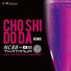 チョウシドウダ -Sapporo Remix (feat. THAITANIUM) - Single
