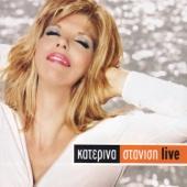 Katerina Stanisi - Katerina Stanisi Live artwork