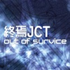 Shuen JCT - EP