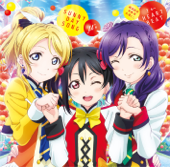 Download μ's - SUNNY DAY SONG