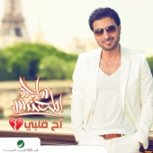 Tihibak Rohy - Majed Al Mohandes