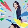 夢のヒカリ君のミライ - EP