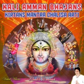 Kali Amman Bhajans Kirtans Mantra Chalisa Arti Shubh Naurat